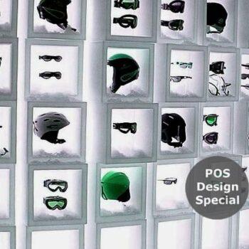 slide-open-cube-pos-leucht-display-wuerfel-modul-regal-beleuchtet-shop-design